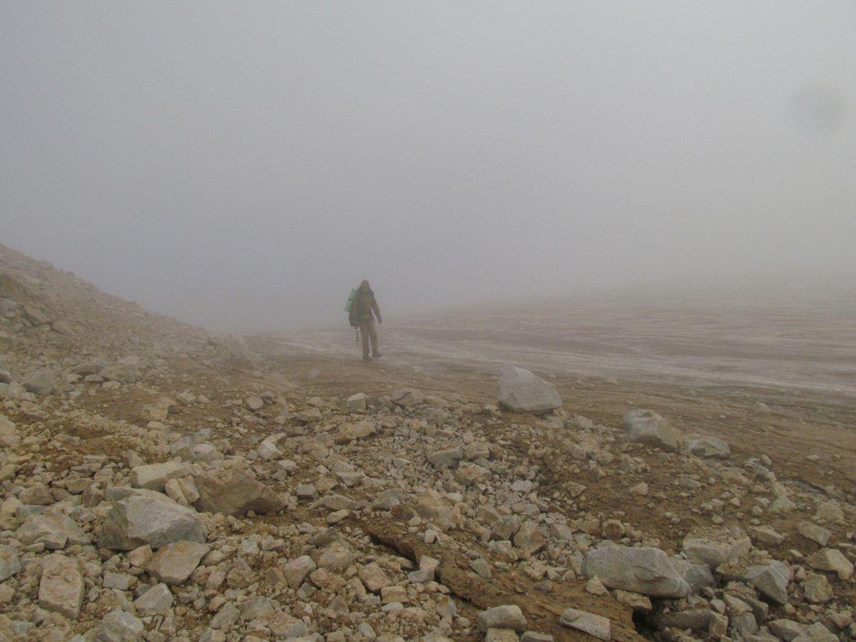 Кавказ-2017. ущ. Каярты-су. Лед. Каярта. Выходим к ночёвкам